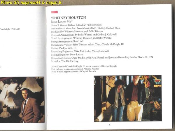 ★即決★ 「ボティーガード」 THE BODYGUARD ORIGINAL SOUNDTRACK ALBUM - ホイットニー・ヒューストン、等が歌唱_画像5