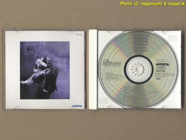 ★即決★ 「ボティーガード」 THE BODYGUARD ORIGINAL SOUNDTRACK ALBUM - ホイットニー・ヒューストン、等が歌唱_画像3