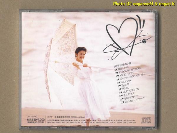 ★即決★ 荻野目 洋子 / KNOCK ON MY DOOR_画像2