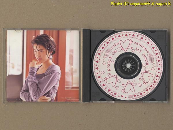 ★即決★ 荻野目 洋子 / KNOCK ON MY DOOR_画像3