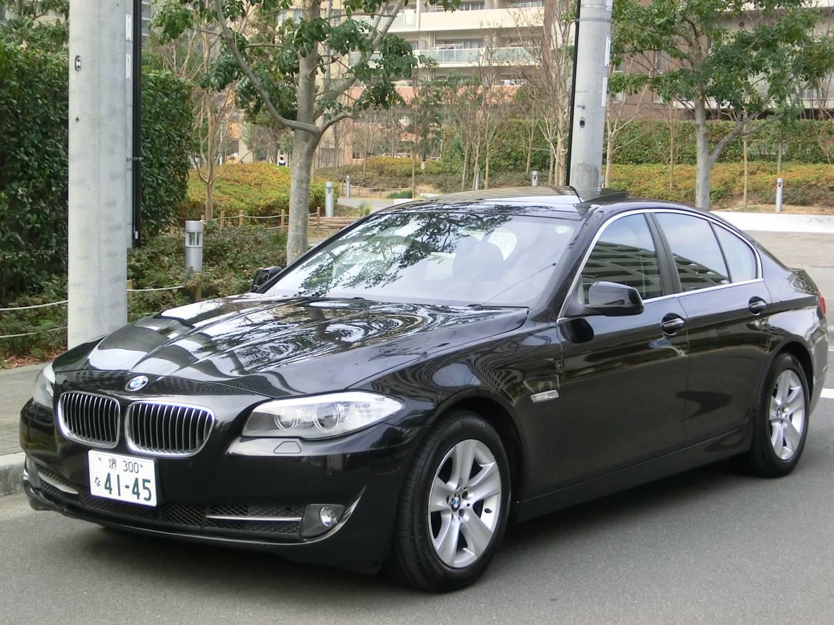 H23年極上!BMW「528i・ハイラインパッケージ」パワースライドサンルーフ・黒革パワーシー