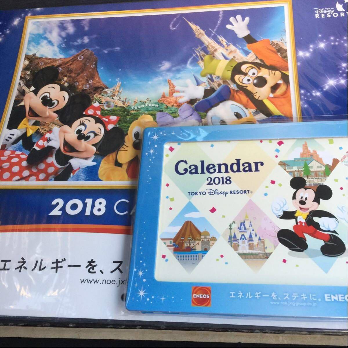 エネオス カレンダー エネオスカレンダー 2018 ディズニー カレンダー