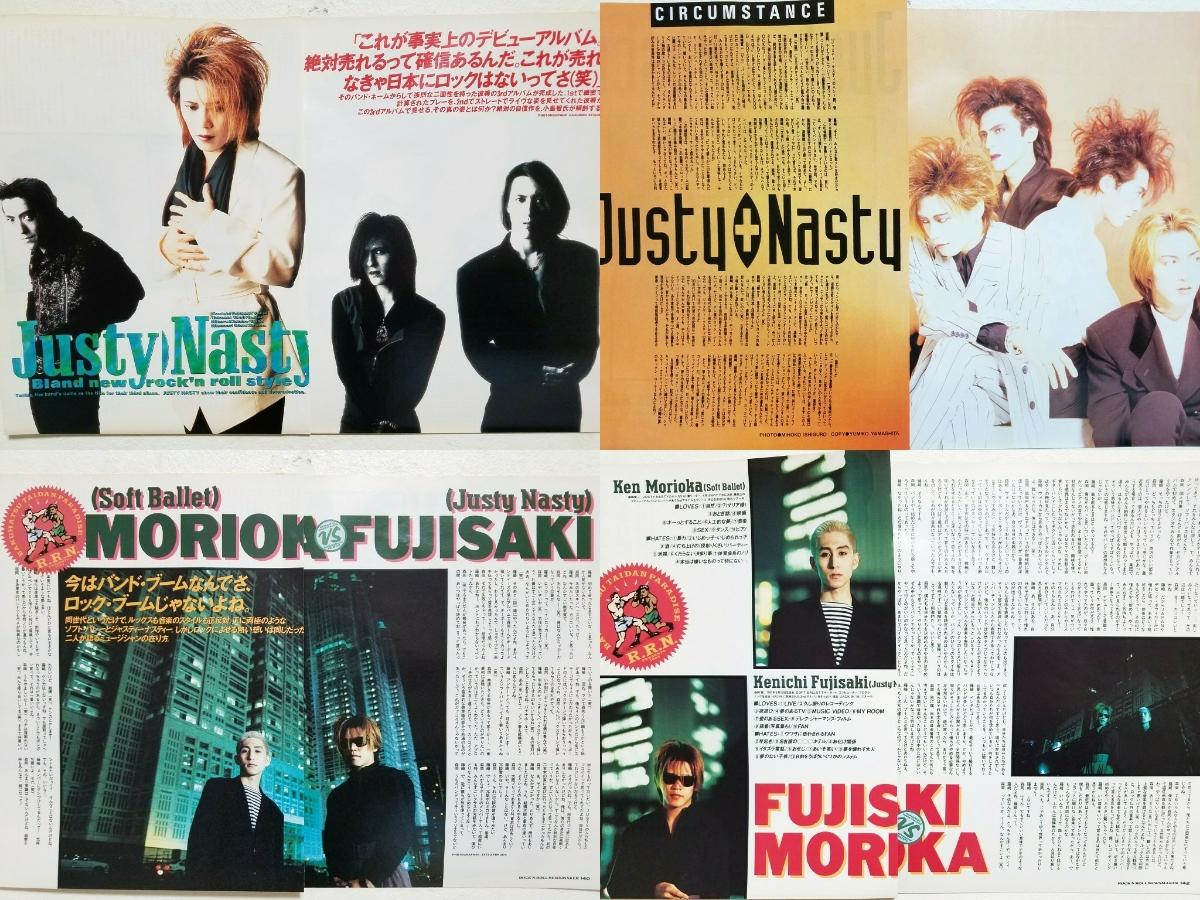 JUSTY-NASTY/ジャスティナスティ/切り抜き 72ページ 藤崎賢一