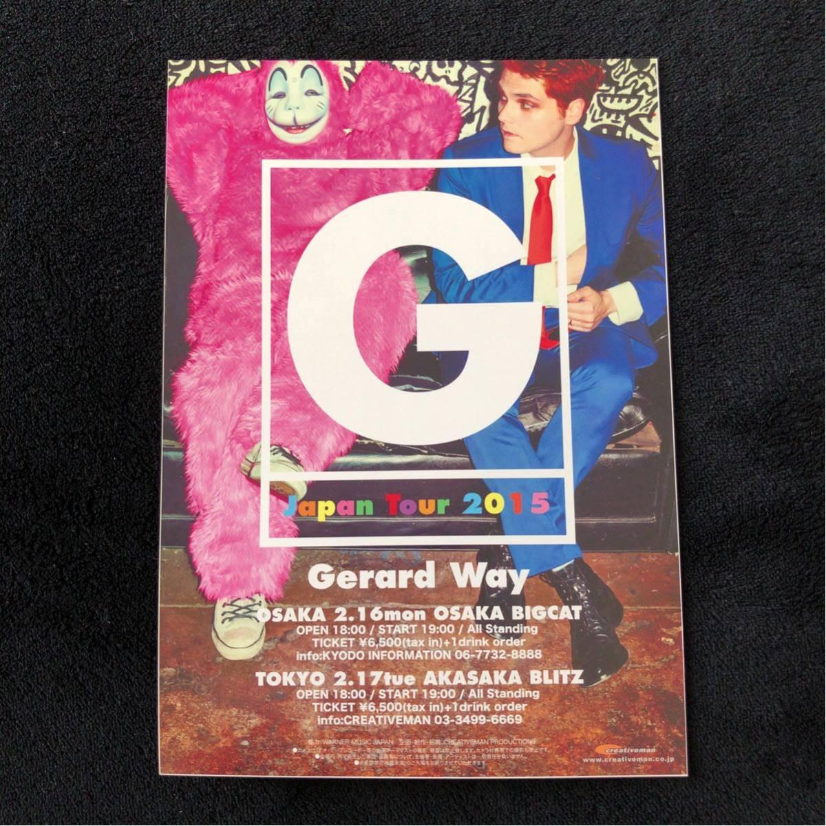 コンサートチラシ★ Gerald Way / ジェラルド・ウェイ(マイ・ケミカル・ロマンス / My Chemical Romance)