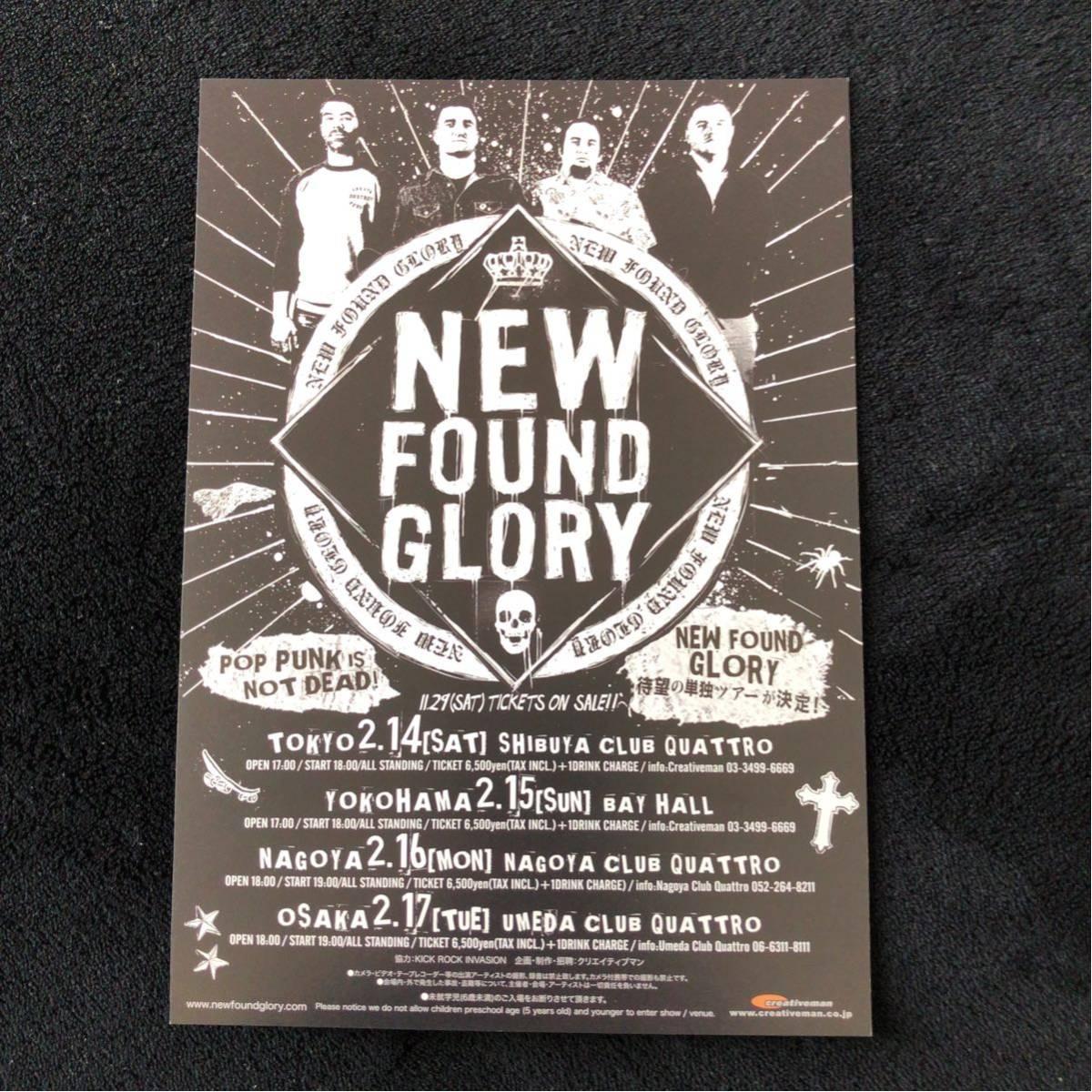 コンサートチラシ★New Found Glory ニュー・ファウンド・グローリー