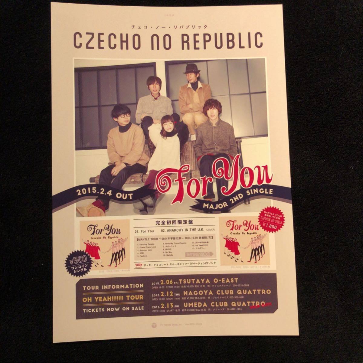 コンサートチラシ★CZECHO NO REPUBLIC / チェコ・ノー・リパブリック