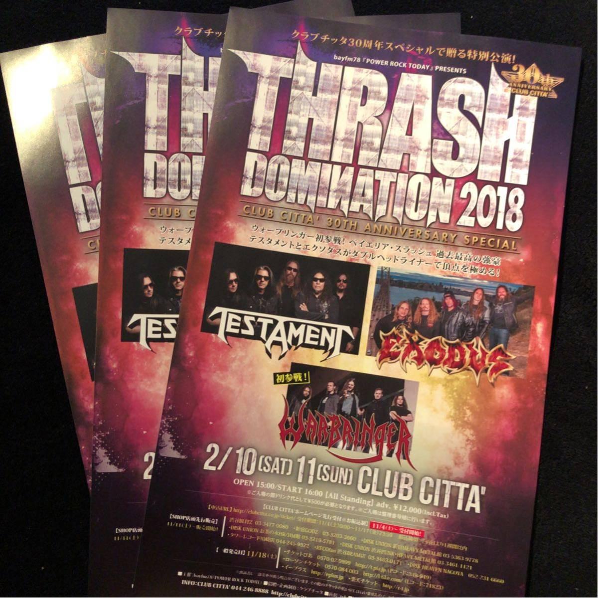 フェスチラシ★Thrash Domination 2018 / スラッシュ・ドミネーション 3枚セット