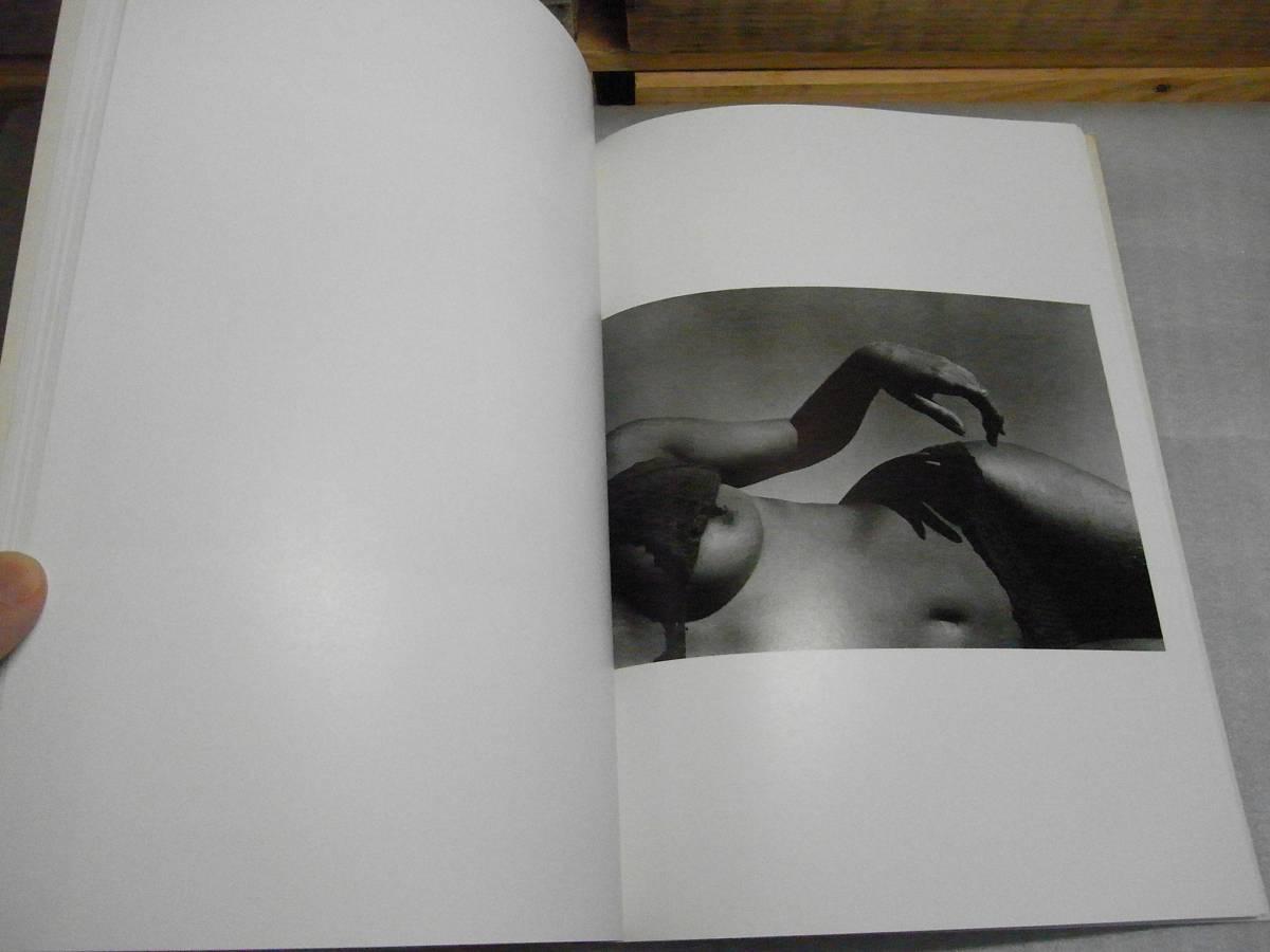 洋書写真集 Ralph Gibson・ラルフ・ギブソン : Days at Sea ソフトカバー 裸本_画像5