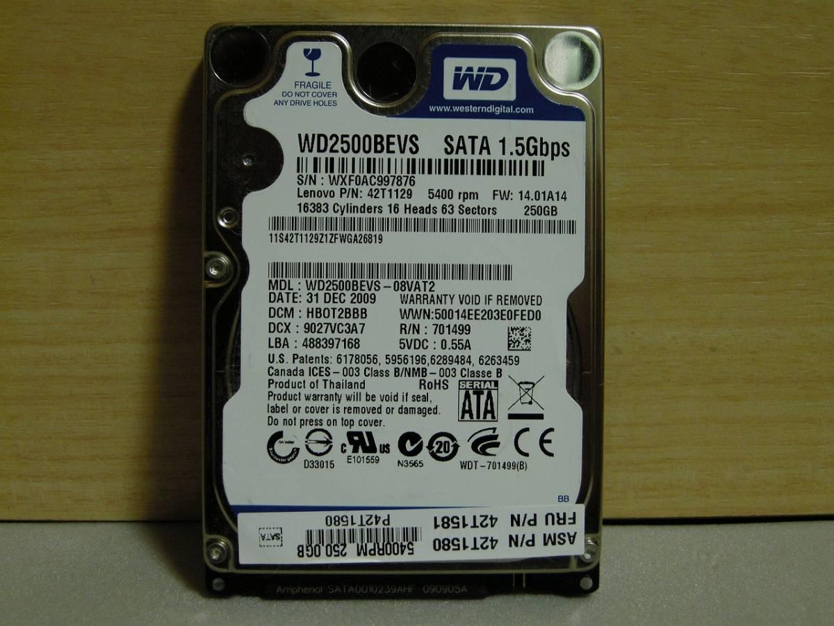 Lenovo ThinkPad搭載 Western Digital製 250GB HDD WD2500BEVS SATA 1.5Gbps ASM P/N42T1580 FRU P/N42T1581 フォーマット済 中古品