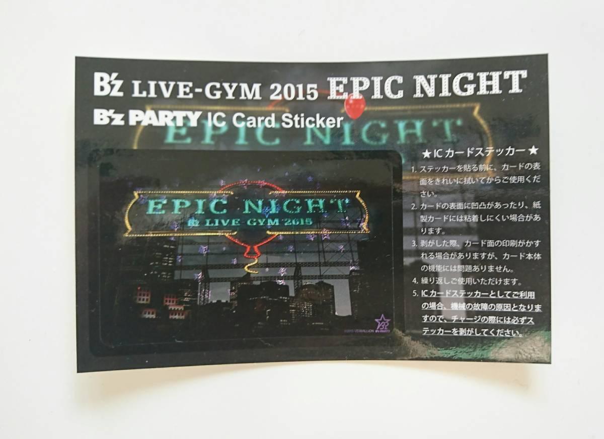 B'z LIVE-GYM 2015 EPIC NIGHT ICカードステッカー  B'z PARTY