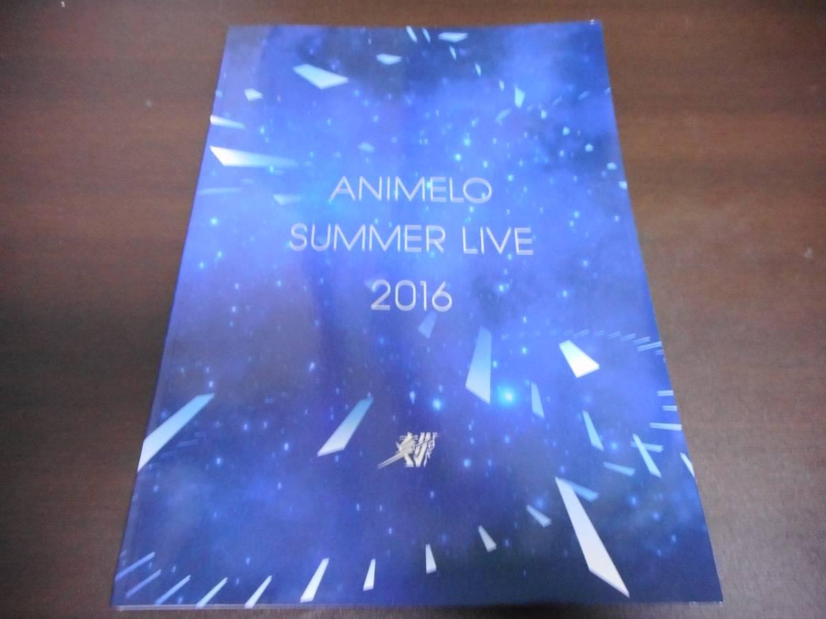 Animelo Summer Live 2016 パンフレット DVD付(ゆいかおり/三森すずこ/竹達彩奈/沼倉愛美/Pile/蒼井翔太/イヤホンズ/地球防衛部)