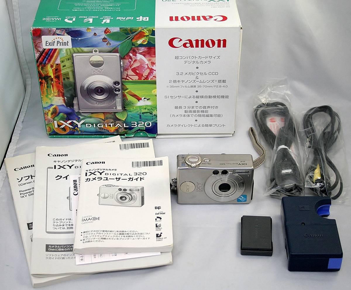 【Canon】 キヤノン IXYデジタル320 Power Shot G15 Power Shot A1000IS 3機種 まとめてセット ★現状お渡し★