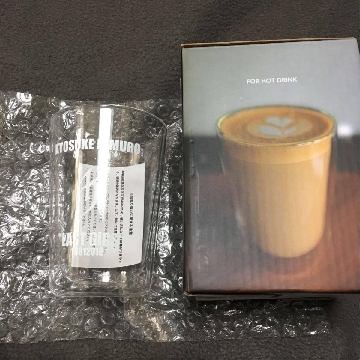 氷室京介 LAST GIGS 耐熱グラス MUG BLOW350