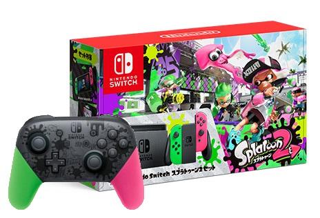 【即発送&送料無料アリ】 Nintendo Switch スプラトゥーン2セット + プロコン 他おま