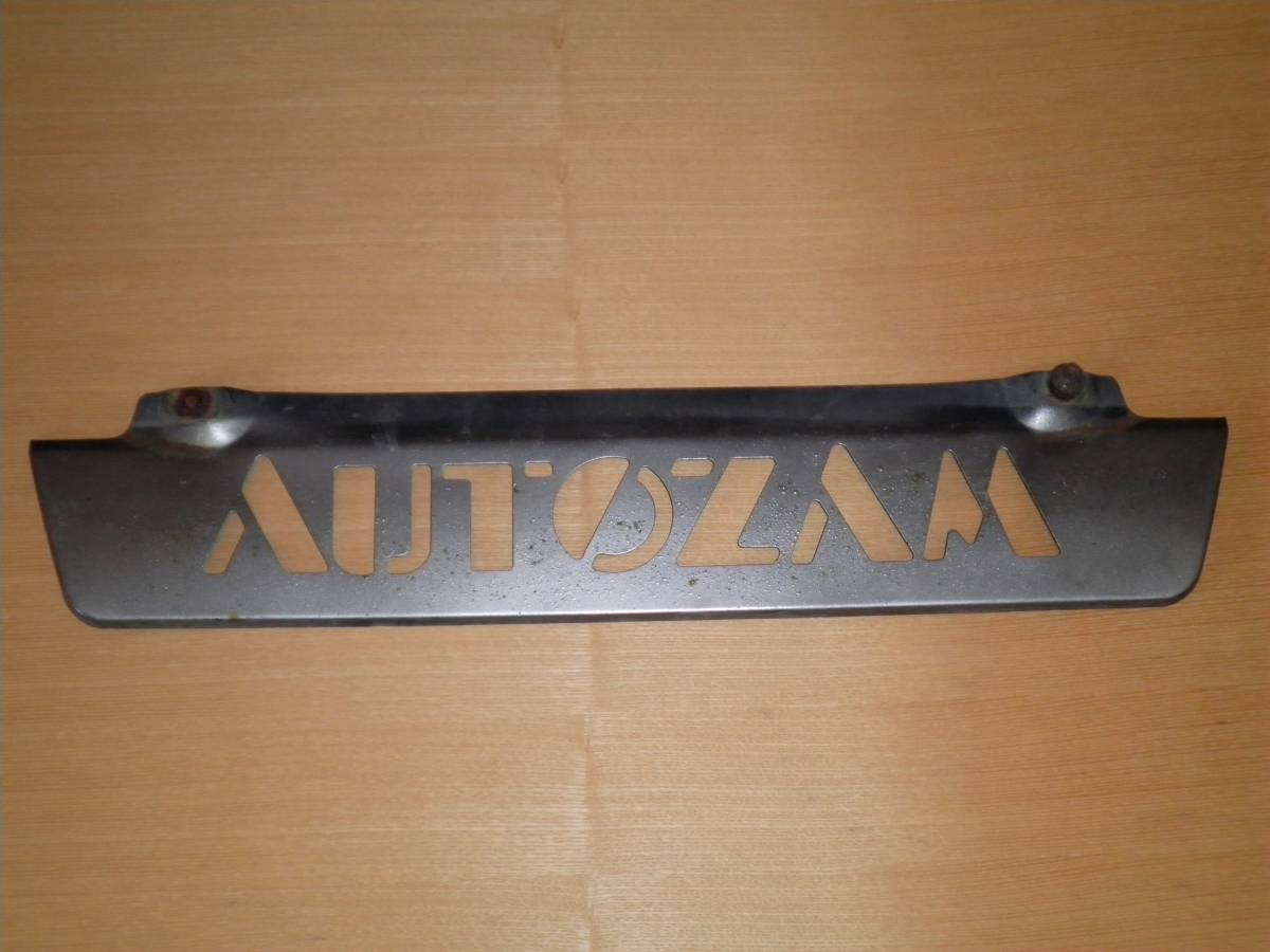 AZ-1 リア ガーニッシュ オートザム プレート マツダ AUTOZAM ジャンク品
