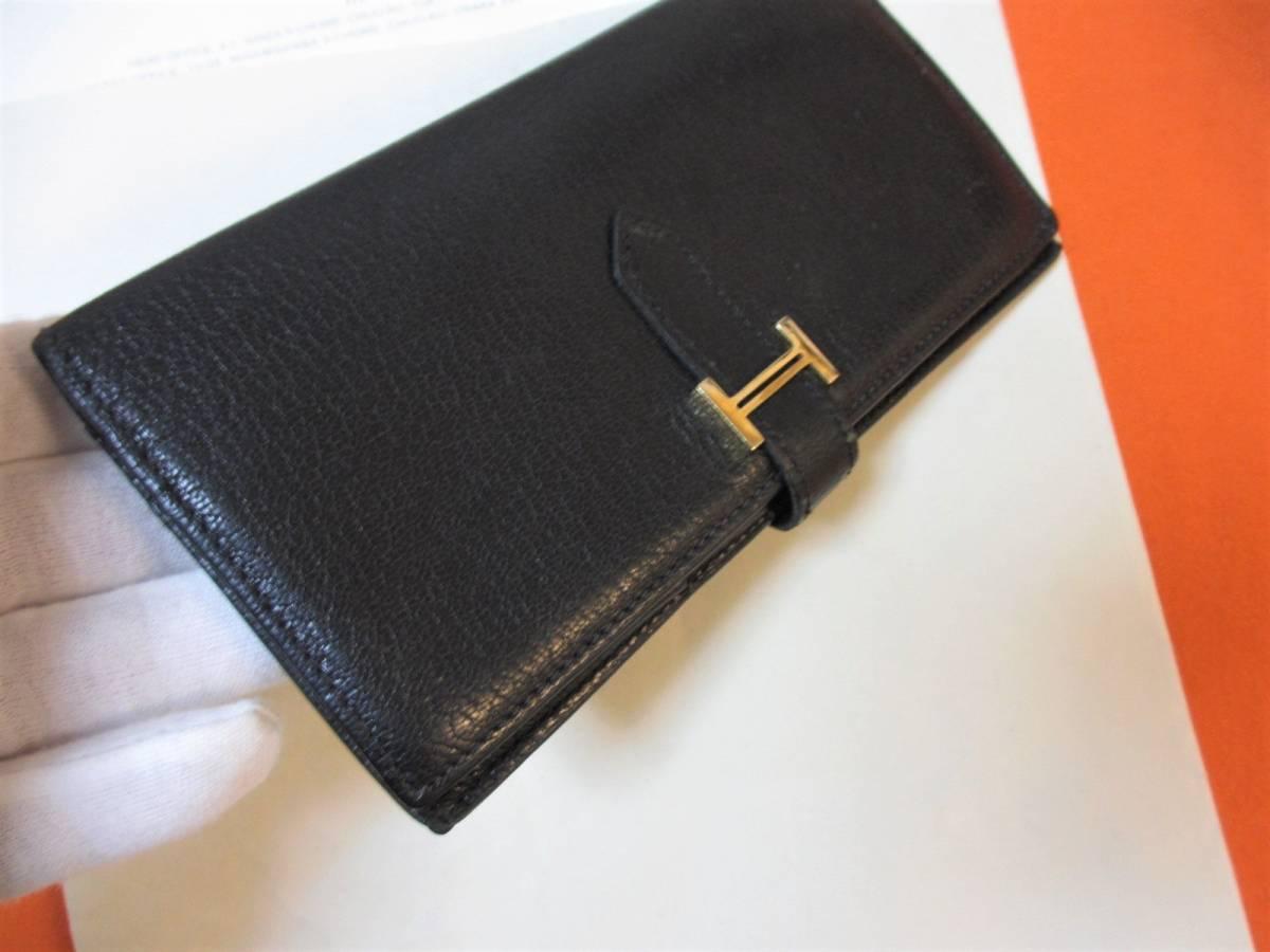 シリアルあり♪☆【本物保証】☆エルメス ベアン ブラック 黒 財布