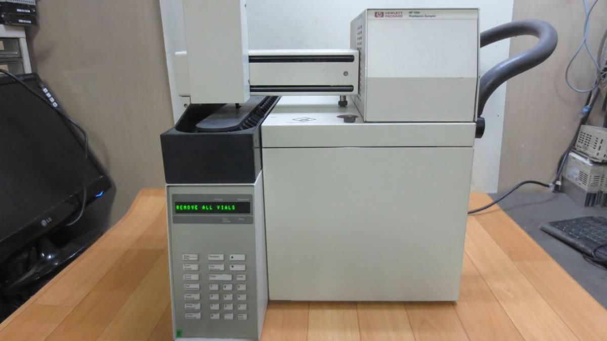 ★ Agilent HP 7694 Headspace Sampler Model G1289 ★