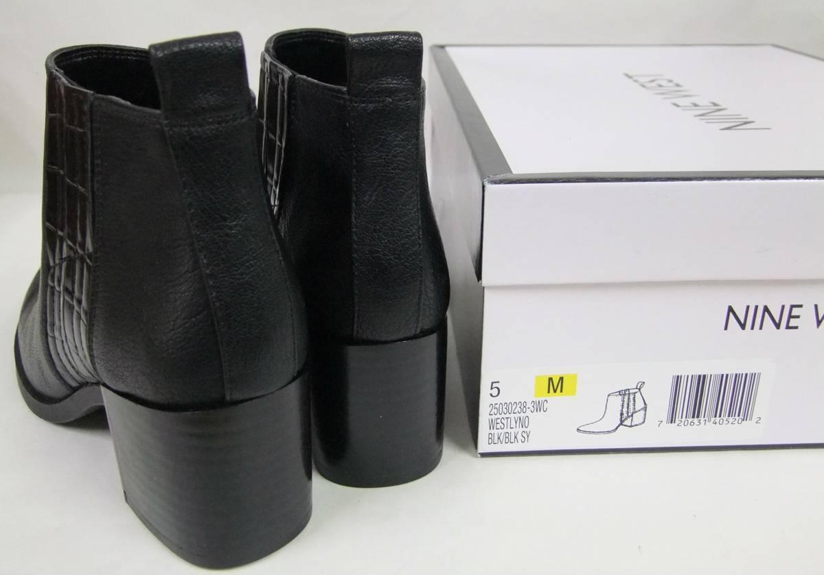 NINE WEST ナインウエスト☆ショートブーツ黒22cm*5M
