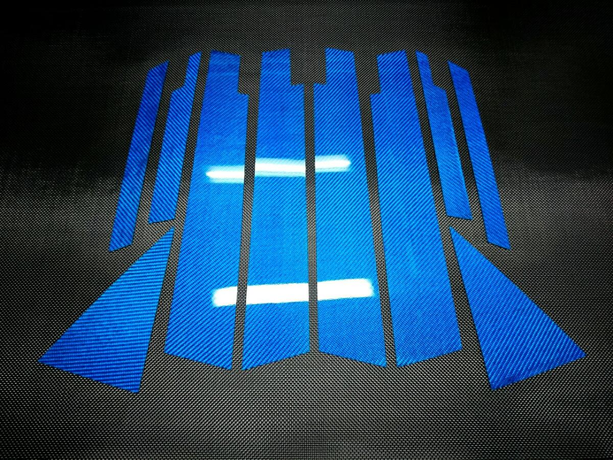 トヨタ 30系 プリウス 【 ブルー カーボン 】 ピラーカバー 鏡面 硬質樹脂 リアルカーボン_画像1