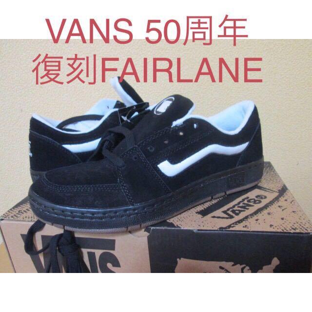 466dd71651 regular new goods 50 anniversary VANS FAIRLANE PRO 94 50th  Real ...