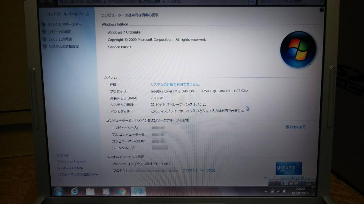 ◆◇[ジャンク]Panasonic Let's note CF-W7 メモリ2GB 12.1型液晶 Windows 7 Professional◇◆_画像3