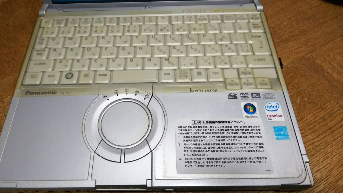 ◆◇[ジャンク]Panasonic Let's note CF-W7 メモリ2GB 12.1型液晶 Windows 7 Professional◇◆_画像9