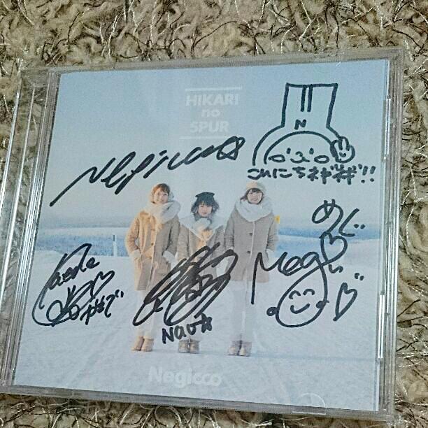 Negicco 直筆サイン CD