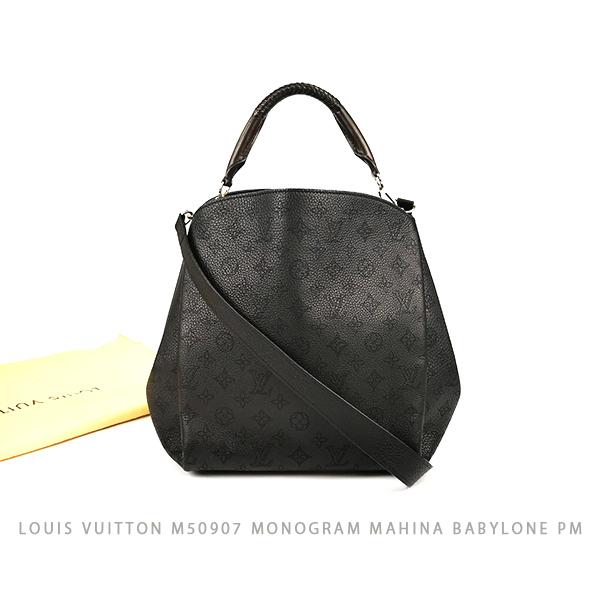 美品 LOUIS VUITTON M50907 バビロンPM マヒナレザー カーフ ショルダーバッグ ノワール
