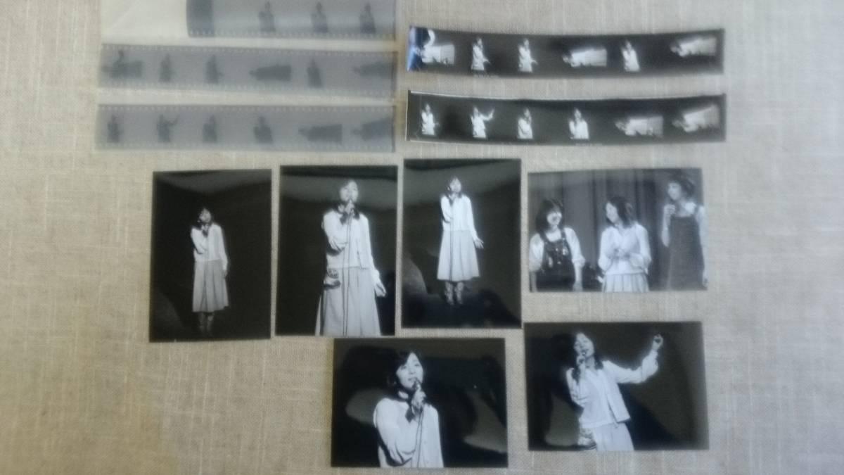 太田裕美 白黒写真ネガ(個人撮影) 15枚&生写真 5枚セット