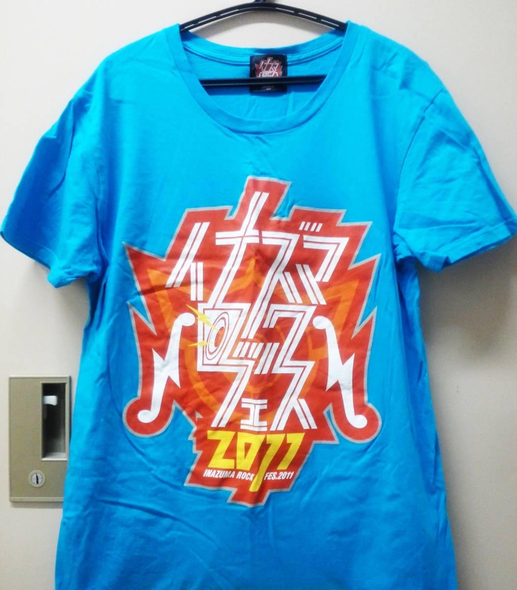 イナズマロックフェス2011/Tシャツ