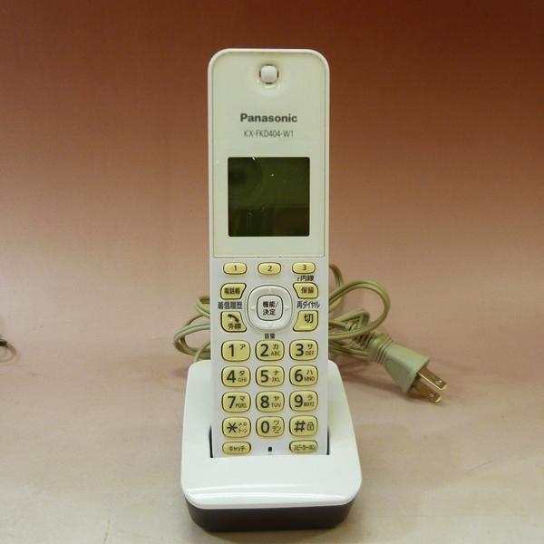 hc1359 Panasonic パナソニック 電話機 VE-GD24W 子機 1台 KX-FKD404W1 _画像6