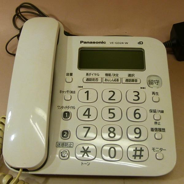 hc1359 Panasonic パナソニック 電話機 VE-GD24W 子機 1台 KX-FKD404W1 _画像2