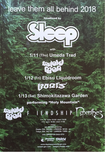 新品 leave them all behind 2018 チラシ 非売品 5枚組 SLEEP / MUTOID MAN / Boris / Nepenthes / FRIENDSHIP