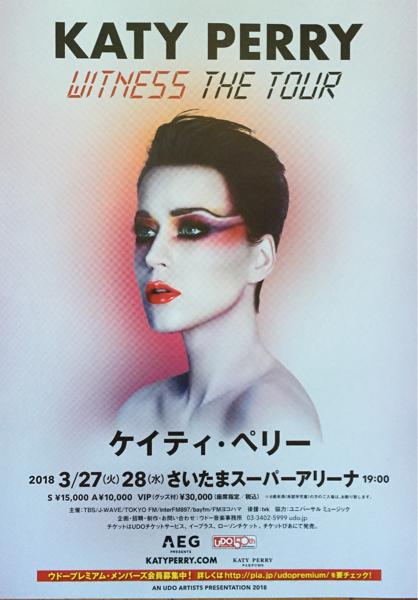 新品 KATY PERRY (ケイティ・ペリー) WITNESS THE TOUR 2018 チラシ 非売品 5枚組
