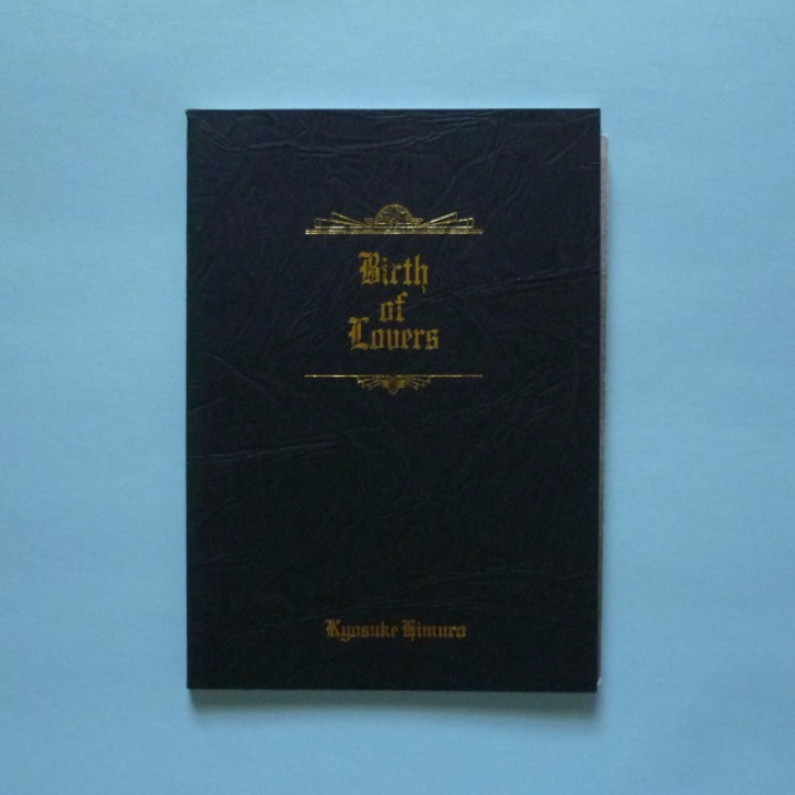 氷室京介「Birth of Lovers ポストカード」新品未使用 BOOWY HIMURO 布袋 HOTEI