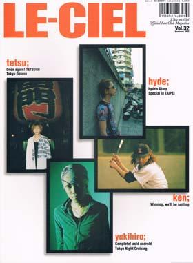 L'Arc~en~Ciel/LE-CIEL Vol.32★106050192