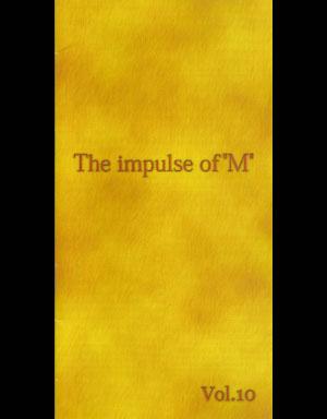 彩冷える/The impulse of M Vol.10☆106000496