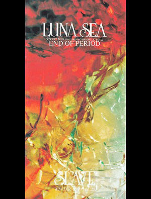 LUNA SEA/SLAVE Vol.22★106000216