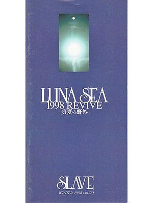 LUNA SEA/SLAVE Vol.20★106000214