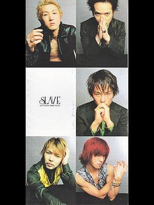 LUNA SEA/SLAVE Vol.31★106050216