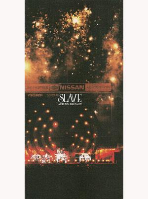 LUNA SEA/SLAVE Vol.37☆106020187