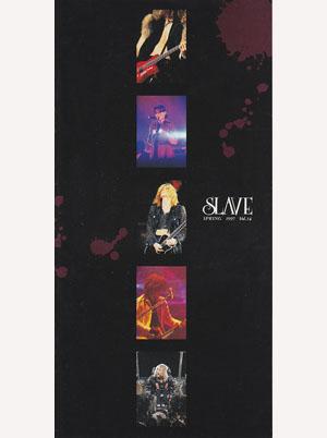 LUNA SEA/SLAVE Vol.14☆106000208