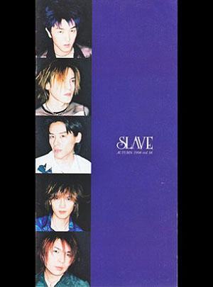LUNA SEA/SLAVE Vol.18☆106000212