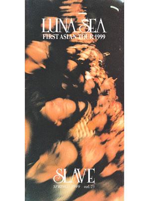 LUNA SEA/SLAVE Vol.23★106000217