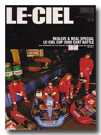 L'Arc~en~Ciel/LE-CIEL Vol.26★106000190