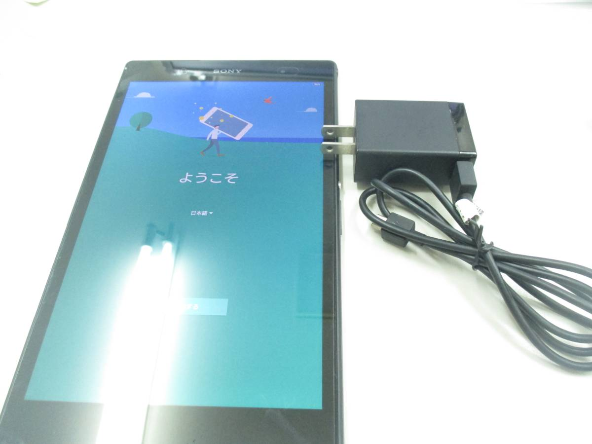 ◆◇SONY Xperia Z3 Tablet Compact Wi-Fiモデル 32GB SGP612JP/B ブラック 中古美品◇◆