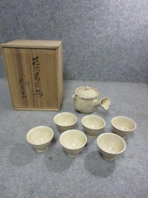 【文】22300 萩焼番茶器セット 箱入り 番茶器煎茶器セット茶道具骨董古物_画像1