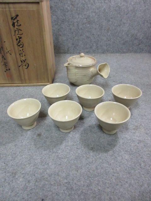【文】22300 萩焼番茶器セット 箱入り 番茶器煎茶器セット茶道具骨董古物_画像3
