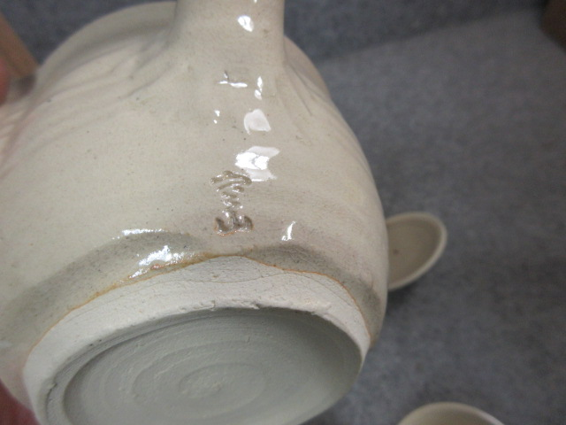 【文】22300 萩焼番茶器セット 箱入り 番茶器煎茶器セット茶道具骨董古物_画像6