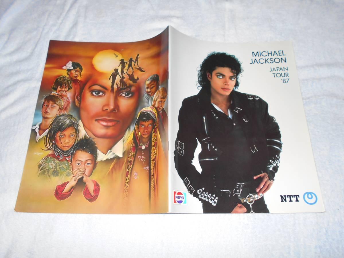 Michael Jackson ∽ マイケル・ジャクソン 1987年来日公演パンフ サイン入(印刷)